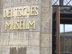 Deutsches_Museum_1.jpeg